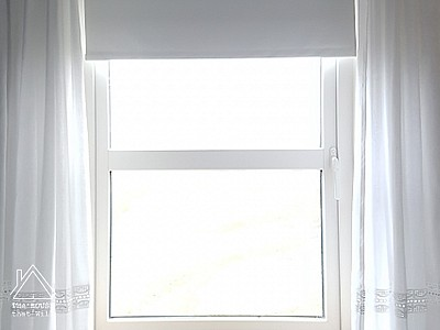 DIY Blackout Roller Blind Installation
